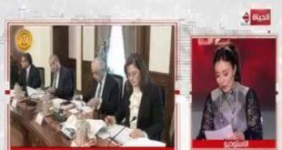 201902200852595259 310x165 - متحدث الوزراء: وصلنا لـ75% من المطلوب بعد نصف ساعة من طرح السندات المصرية