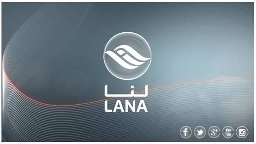 قناة لنا - ''اضبط'' تردد قناة لنا السورية الجديد على النايل سات 2019