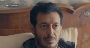 مسلسل ابو جبل الحلقة 14