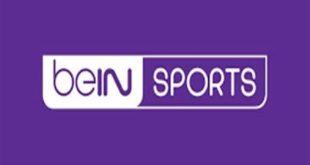 تردد قناة بين سبورت المفتوحة bein sports hd علي النايل سات