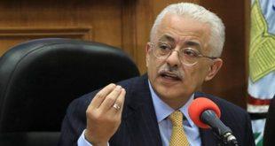 مجلس الوزراء يرد على أنباء تعطيل الدراسة بداية من 22 مارس