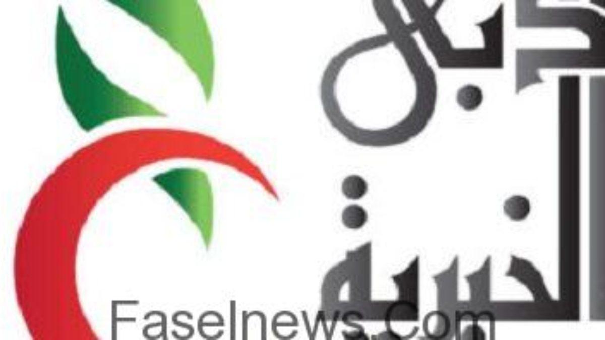 جمعية دبي الخيرية حجز موعد فاصل نيوز الإخباري