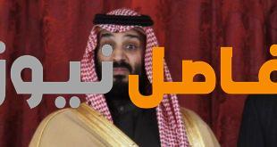 وفاة محمد بن سلمان