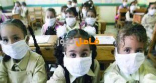 تردد قناة مصر التعليمية