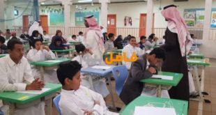 تعليق الدراسة في السعودية