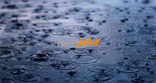 دعاء نزول المطر والرعد والبرق وشدة الرياح مكتوب