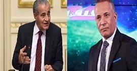 غدًا.. وزير التموين فى ضيافة أحمد موسى.. فيديو